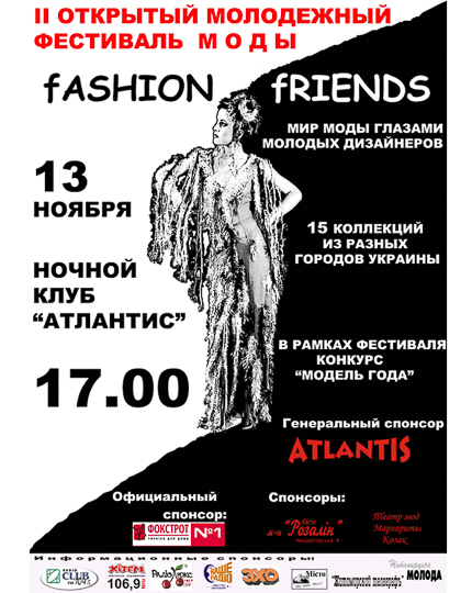 Fashion Friends 2004