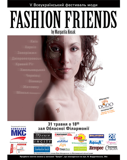 FASHION FRIENDS 2008